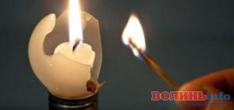 Де у Луцьку не буде світла 3 листопада