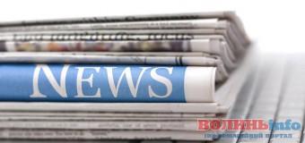 Топ-5 новин світу за 10 листопада: донька Путіна – мільярдерка, величезні збитки для Росії та евакуація українського посольства в Ризі