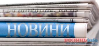 Топ-5 новин України за сьогодні: деталі нової мобілізації, ураган в Маріуполі та вільна торгівля з ЄС
