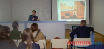 У Луцьку презентували проект, який допоможе боротися з несправедливістю у судах