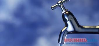 У Луцьку у кількох будинках відключать холодну і гарячу воду