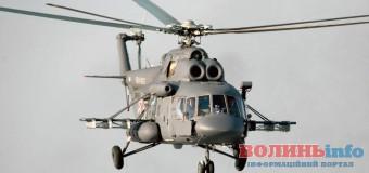 Відтепер кордон контролюють із вертольотів