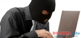 Як шахраї в ролі кіберполіції працюють