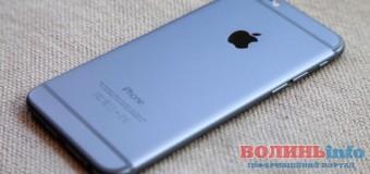 """Волинянка може """"сісти"""" через викрадений iPhone"""