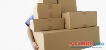 12 адресних посилок з Волині поїхали в зону АТО