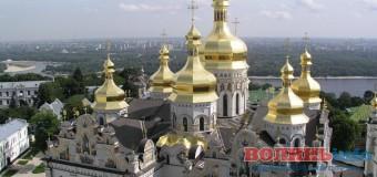 Чи передадуть Києво-печерську лавру Київському патріархату?