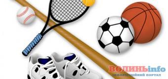 У луцький НВК завітав «Спорт для всіх»