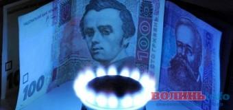 Уряд змінив ціну скрапленого газу для населення
