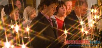 Різдвяні богослужіння в луцькому кафедральному соборі.РОЗКЛАД