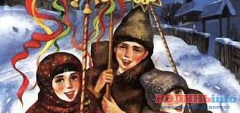 Лучан запрошують на фестиваль колядників в «Адреналін Сіті»