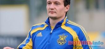 Лучанин Федецький змінить клубну прописку?