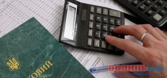 Як у 2016 році платитимуть податки фізичні особи?
