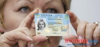 В Україні з 1 січня зросте вартість оформлення біометричних паспортів
