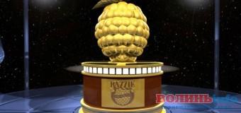 Визначили номінантів на антипремію «Золота малина»