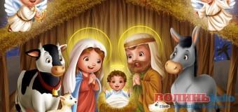 Інформаційний портал «Волинь.info» вітає з Різдвом Христовим!