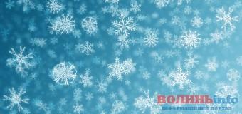 Яка буде погода в Луцьку на Різдво