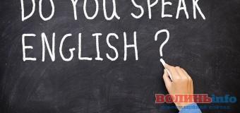 «EnglishOK» знову влаштовує в Луцьку вечір англійської мови