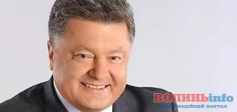 Різдвяне привітання Президента України. ВІДЕО