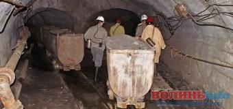 Хто інвестуватиме у занедбані волинські шахти?