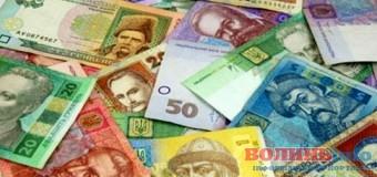 На Волині бухгалтер недорахувала півтора мільйона гривень до держскарбниці
