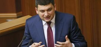 Гройсман каже, що Україна входить у політичну кризу
