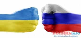 У ВР зареєстрували законопроект волинського нардепа щодо засудження російської агресії