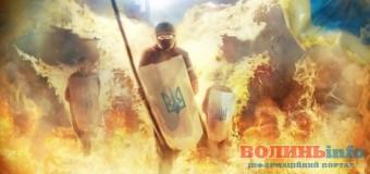 Волиняни Герої Небесної сотні: Хто вони(+ВІДЕО)