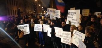 У Москві закидали яйцями посольство України