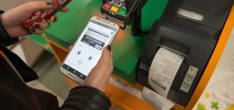 У Луцьку можна сплачувати за товари за допомогою смартфона