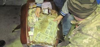 На пропуску «Бачівськ» знайшли старовинну книгу. ВІДЕО