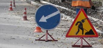 Тимчасово зупинений рух на одній із вулиць Луцька