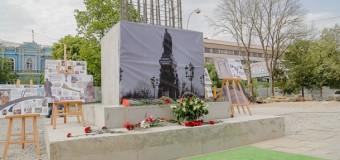 У Криму освятили місце під пам'ятник Єкатерині II