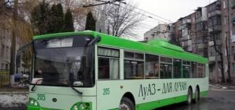 У Луцьку просять купувати тільки нові тролейбуси