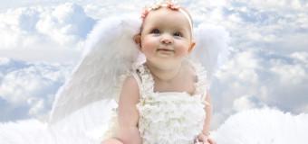 День ангела: 5 червня