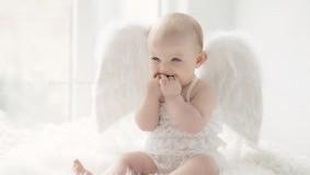 День ангела: 7 квітня
