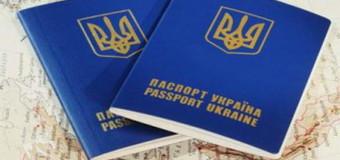 У МЗС закликають українців не їхати за кордон