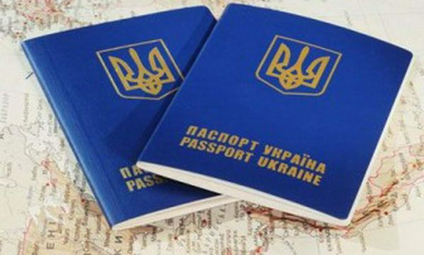 Закордонний паспорт з 1 жовтня коштує 325 гривень - Державна міграційна служба у Закарпатській області