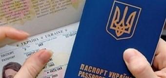Українці їздитимуть у Білорусь тільки за закордонними паспортами