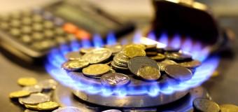 7.99 грн за кубометр газу: «Волиньгаз Збут» запроваджує нові тарифи на блакитне паливо