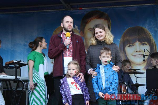 У Луцьку влаштують фестиваль сім'ї