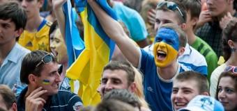 У Києві буде дві фан-зони під час Євро-2016