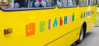 Відомо, які об'єднані громади отримають шкільні автобуси