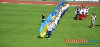 У Луцьку офіційно стартував Чемпіонат України з легкої атлетики. ФОТОРЕПОРТАЖ