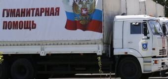 Росія знову скерувала гуманітарний вантаж до Сирії