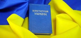 У Луцьку урочисто відзначать 20-ту річницю Конституції України