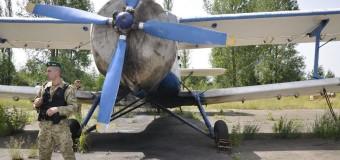 На Волині виявили ще один літак контрабандистів