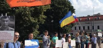 У Москві напали на проукраїнських активістів