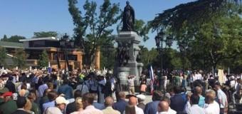 У Сімферополі відкрили пам'ятник Катерині ІІ