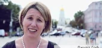 Посольство Британії привітало українців поезією