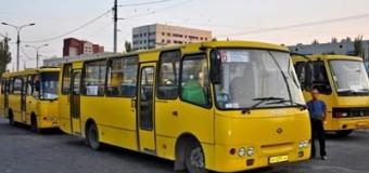 У Донецьку страйкують водії маршруток